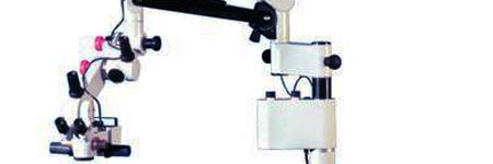 Surgical Microscope Repair and Maintenance | Medical